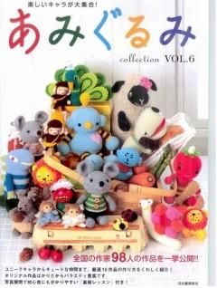 Amigurumi Collection Vol 6