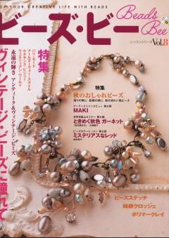 Beads Bee Vol.08