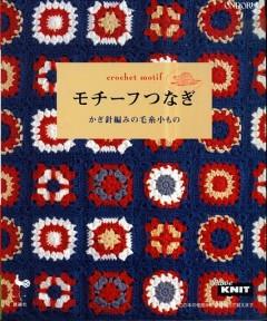 Crochet Motif by Ondori 2006