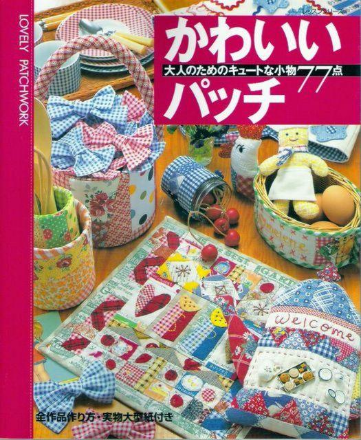 Revistas de patchwork gratis - Imagui