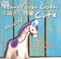 Non Woven Cloth Cute