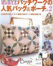 Quilted Bags Vol. 2