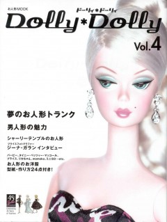 Dolly*Dolly Vol. 4