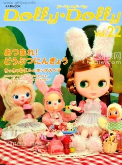 dolly dolly vol. 22