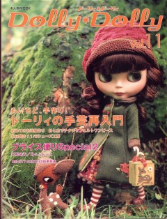 Dolly Dolly Vol. 11
