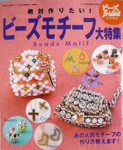 friend beads motif