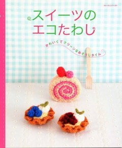 sweet crochet book
