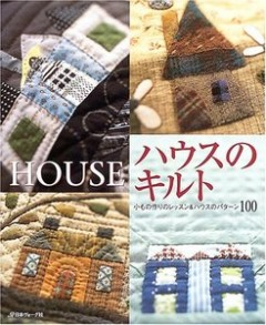 Accessories & House Pattern 100