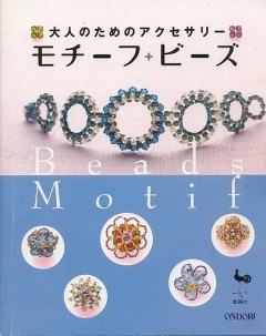Beads Motif by Ondori