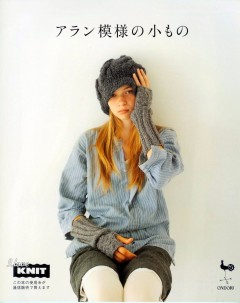 I love Knit by Ondori