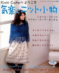 Knit Cafe no. 2332