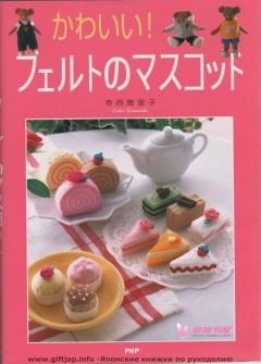 Master Eriko Teranishi Collection 01