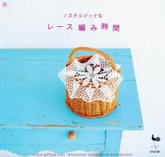 crochet by ondori