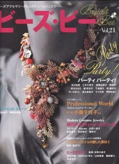 Beads Bee Vol. 21
