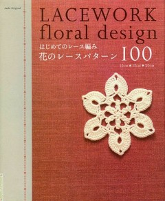 Lacework Floral Design