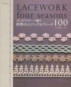 Lacework Four Seasons by Asahi Original