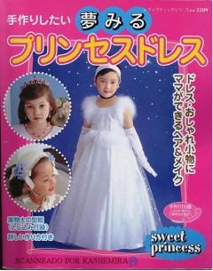 Sweet Princess no 2209