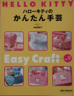 Hello Kitty Vol 9 Easy Craft