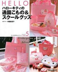 Hello Kitty Vol. 5 Kindergarten goods and schools goods