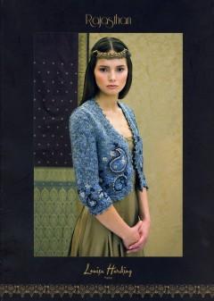 Rajasthan Louisa Harding