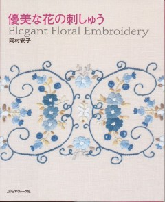 elegant flower embroidery