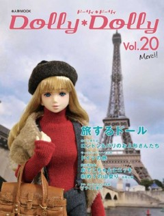 Dolly Dolly no 20