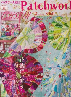 Patchwork Quilt Tsushin February 2011 no 160