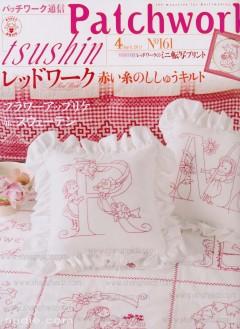 Patchwork Tsushin no 161 04-2011