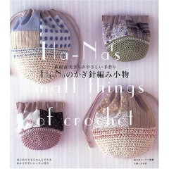 Ha-Na's small things of crochet