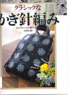 ondori 09-1999