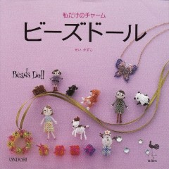 beads doll by ondori