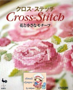 cross stitch by ondori