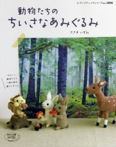 Amigurumi animals forest