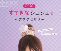 coletas y diademas revista japonesa