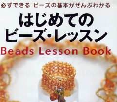 beads lesson book