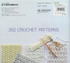 262 Patrones Crochet