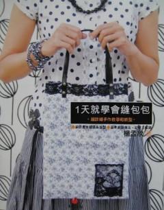 Revista japonesa de bolsos y mucho más
